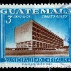 Sellos: GUATEMALA SCOTT: C279-(1964) (CORREO AEREO) (AYUNTAMIENTO, CIUDAD DE GUATEMALA) USADO. Lote 189705540