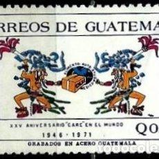 Selos: GUATEMALA SCOTT: C459-(1971) (CORREO AEREO) (PAQUETE MAYAS Y CUIDADO) USADO. Lote 189705753
