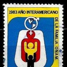 Selos: GUATEMALA SCOTT: C797-(1985) (CORREO AEREO) (AÑO INTERAMERICANO DE UNIDAD FAMILIAR) USADO. Lote 189706606