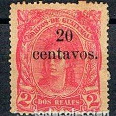 Sellos: GUATEMALA Nº 20 (AÑO 1881), INDIGENA SOBRECARGADO CON NUEVO PRECIO, NUEVO CON CHARNELA. Lote 192080347