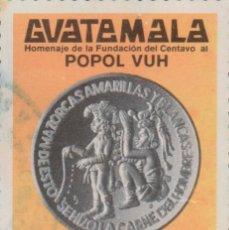 Sellos: SELLO GUATEMALA USADO FILATELIA CORREOS STAMP POST POSTAGE. Lote 192666367
