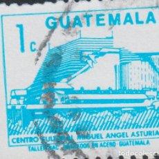 Sellos: SELLO GUATEMALA USADO FILATELIA CORREOS STAMP POST POSTAGE. Lote 192666387