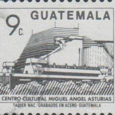 Sellos: SELLO GUATEMALA USADO FILATELIA CORREOS STAMP POST POSTAGE. Lote 192666401