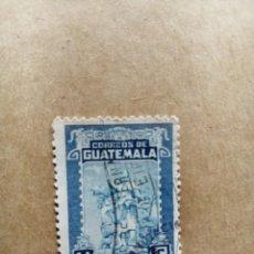 Sellos: GUATEMALA - VALOR FACIAL 1/2 - GRABADOS EN ACERO - FRAY BARTOLOMÉ DE LAS CASAS. Lote 192713603