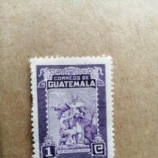 Sellos: GUATEMALA - VALOR FACIAL 1 - GRABADOS EN ACERO - FRAY BARTOLOMÉ DE LAS CASAS. Lote 192713646