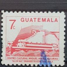 Sellos: GUATEMALA_SELLO USADO_CENTRO CULTURAL MIGUEL ANGEL ASTURIAS 7_YT-GT 452 AÑO 1987 LOTE 4688. Lote 193665100