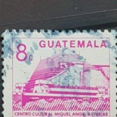 Sellos: GUATEMALA_SELLO USADO_CENTRO CULTURAL MIGUEL ANGEL ASTURIAS 8_YT-GT 453 AÑO 1987 LOTE 4695. Lote 193665156
