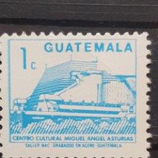 Sellos: GUATEMALA_SELLO USADO_CENTRO CULTURAL MIGUEL ANGEL ASTURIAS 1_YT-GT 473 AÑO 1996 LOTE 4701. Lote 193665237
