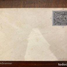 Sellos: SOBRE DE GUATEMALA. 10 CENTAVOS. MEDIDAS APROX.: 15 X 8.9 CM. Lote 197600966