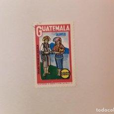 Selos: GUATEMALA SELLO USADO. Lote 197803806