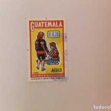 Sellos: GUATEMALA SELLO USADO. Lote 197803902
