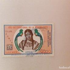 Sellos: GUATEMALA SELLO USADO. Lote 197803912