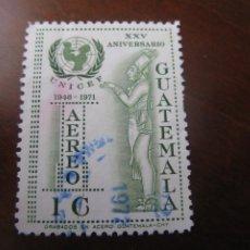 Sellos: GUATEMALA 1971, 25 ANIV.DE UNICEF, YVERT 471 AEREO. Lote 199312833
