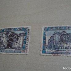 Sellos: GUATEMALA AEREO -PRO TURISMO-Q.1.00-CATEDRAL ANTIGUA -RUINAS DE CAPUCHINAS-NUEVOS. Lote 204508993