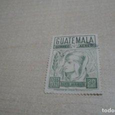 Sellos: GUATEMALA -CORREO AEREO - DANTE ALIGHIERI-20 C- 1265-1321- COLOR VERDE FLOJO NUEVO -. Lote 204509557