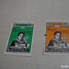 Sellos: LIBRO NACIONAL DE GUATEMALA - AÑO INTERNACIONAL -FRAY FRANCISCO XIMENEZ USADO - 1972. Lote 204510367