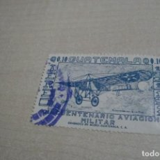 Sellos: GUATEMALA AEREO CINCUENTENARIO AVIACION MILITAR - 1921-1971- USADO - Q.0.10. Lote 204511035
