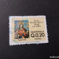 Sellos: SELLO GUATEMALA USADO EL DE LA FOTO. VER TODOS MIS SELLOS NUEVOS Y USADOS. Lote 206201922