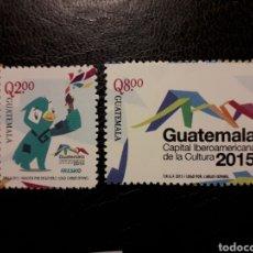 Sellos: GUATEMALA AÑO 2013. 2 VALORES. SERIE COMPLETA NUEVA ***. CAPITAL IBEROAMERICANA DE LA CULTURA. Lote 207044418