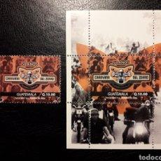 Sellos: GUATEMALA AÑO 2012. 2 VALORES. SERIE COMPLETA NUEVA ***. MOTOS. MOTOCICLETAS. CARAVANA DEL ZORRO. Lote 207044535