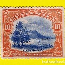 Selos: GUATEMALA. 1902. LAGO AMATITLAN. Lote 208165168