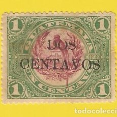 Francobolli: GUATEMALA. 1917. ESCUDO NACIONAL. Lote 208165371