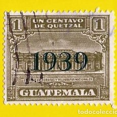 Sellos: GUATEMALA. 1939. EDICIFIO DE CORREOS Y TELEGRAFOS. Lote 208165562