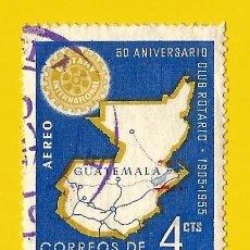 Selos: GUATEMALA. 1956. CLUB ROTARY INTERNACIONAL. Lote 208165751