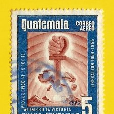 Selos: GUATEMALA. 1956. LIBERACION. Lote 208166096