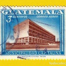 Francobolli: GUATEMALA. 1964. AYUNTAMIENTO DE GUATEMALA CITY. Lote 208166303