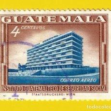 Selos: GUATEMALA. 1964. INSTITUTO DE SEGURIDAD SOCIAL. Lote 208166468