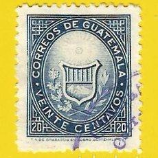 Sellos: GUATEMALA. 1965. ESCUDO. Lote 208166765