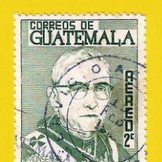 Selos: GUATEMALA. 1966. MONSEÑOR MARIANO ROSELL. Lote 208167222