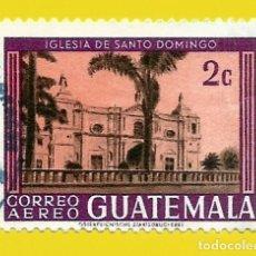 Francobolli: GUATEMALA. 1967. IGLESIA DE SANTO DOMINGO. Lote 208167322