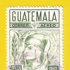 Selos: GUATEMALA. 1969. DANTE ALIGHIERI. Lote 208167447