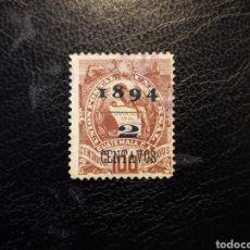 Timbres: GUATEMALA YVERT 53. SELLO SUELTO USADO. SOBRECARGADO.. Lote 208903681