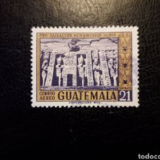 Timbres: GUATEMALA YVERT A-344 SERIE COMPLETA USADA. SALVAGUARDA MONUMENTOS DE NUBIA EN EGIPTO.. Lote 208967051