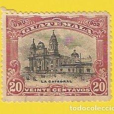 Francobolli: GUATEMALA. 1902. LA CATEDRAL. Lote 210137933