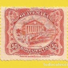 Selos: GUATEMALA. 1924. TEATRO COLON. Lote 210138550