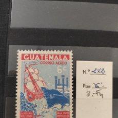 Sellos: GUATEMALA C231, MENTA NUNCA CON BISAGRAS. MICHEL 628. HUNDIDO 1532, CARGUERO DE QUEZALTENANGO. Lote 210594895