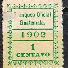 Sellos: GUATEMALA, OFICIAL AÑO 1902, 1 CENTAVO, USADO. Lote 210660146