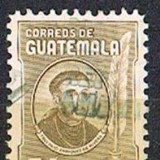 Sellos: GUATEMALA Nº 736, ARZOBISPO PAYO ENRÍQUEZ DE RIVERA, NACIDO EN AVILA EN EL DIGLO XVII, USADO. Lote 210660647