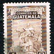 Sellos: GUATEMALA Nº 731, FRAY BARTIOLOMÉ DE LAS CASAS, USADO. Lote 210660756