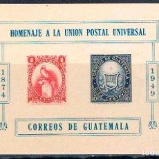 Sellos: GUATEMALA Nº 578, EL QUETZAL, HOMENAJE A LA UNION POSTAL UNIVERSAL, NUEVO *** EN HOJA BLOQUE. Lote 210661131