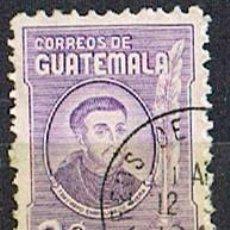 Sellos: GUATEMALA Nº 500, GUATEMALA Nº 581, ARZOBISPO PAYO ENRÍQUEZ DE RIVERA, NACIDO EN AVILA EN EL DIGLO X. Lote 210661415