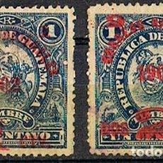 Sellos: GUATEMALA Nº 108/9 (AÑO 1902), SELLO FISCAL DE 1897 SOBRECARGADO CORREOS NACIONALES 1902, NUEVO *. Lote 210661934