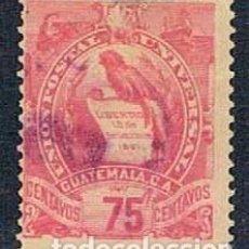 Sellos: GUATEMALA Nº 38 (AÑO 1886), EL AVE QUETZAL, EMBLEMA NACIONAL, USADO. Lote 210662171