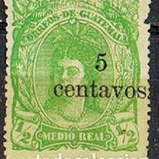 Sellos: GUATEMALA Nº 18 (AÑO 1881), INDIGENA, SOBRECARGADO NUEVO VALOR, USADO SIN MATASELLAR. Lote 210662372