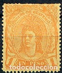 GUATEMALA Nº 14, INDIGENA, NUEVO CON SEÑAL DE CHARNELA (Sellos - Extranjero - América - Guatemala)