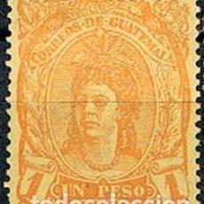 Sellos: GUATEMALA Nº 14, INDIGENA, NUEVO CON SEÑAL DE CHARNELA. Lote 210663112